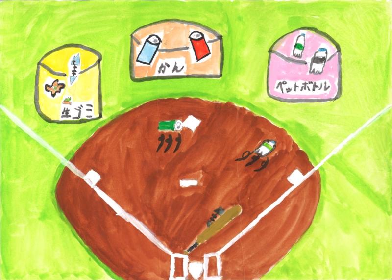 野球でゴミ捨て6年梅垣公希