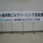 H30.6.20ビルクリ競技会 002_R