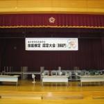 H30.7.21清掃検定 006_R