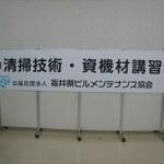 H30.6.20ビルクリ競技会 003_R